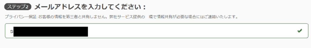 海外からメルカリを出品できない悩みは、ExpressVPNを使って即解決!3
