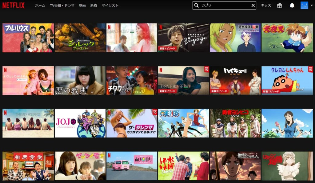 Netflix ジブリ