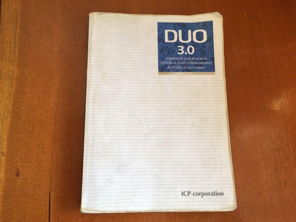 TOEIC単語帳おすすめ①:450→850まではDUO3.0でオッケー