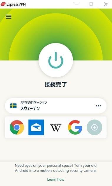 まずはNetflixのジブリ作品を日本から視聴可能か確認してみましょう2