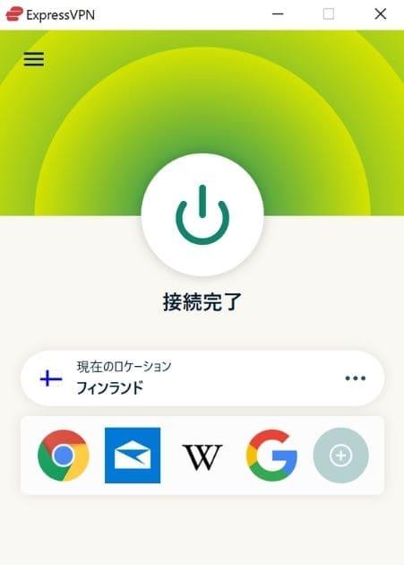 VPNを使った方法で、本当に日本からHBOは視聴可能になるのか。2