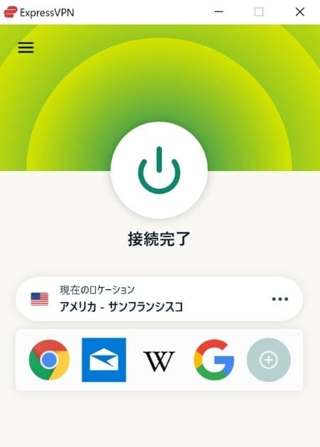 VPNを使った方法で、本当に日本からHBOは視聴可能になるのか。4