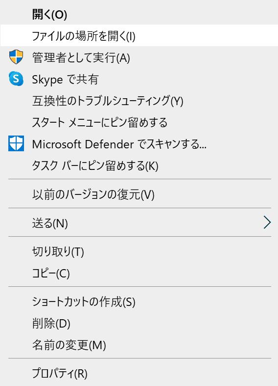 NordVPN使い方:アプリにログインでいない1