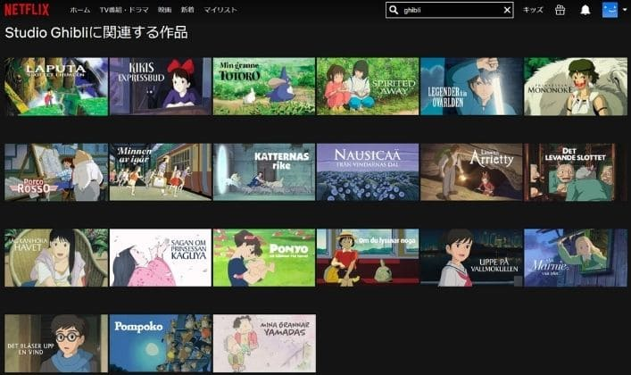 映画「千と千尋の神隠し」のフル動画を、VPNを使って無料視聴する方法【Netflix】