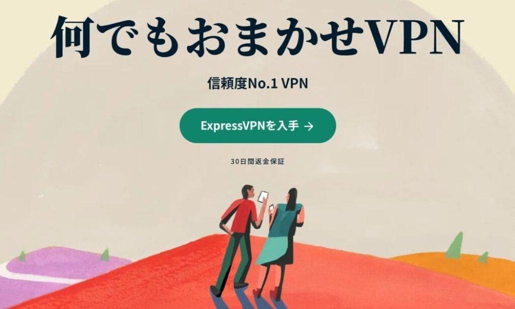 HBOを日本から視聴するための方法