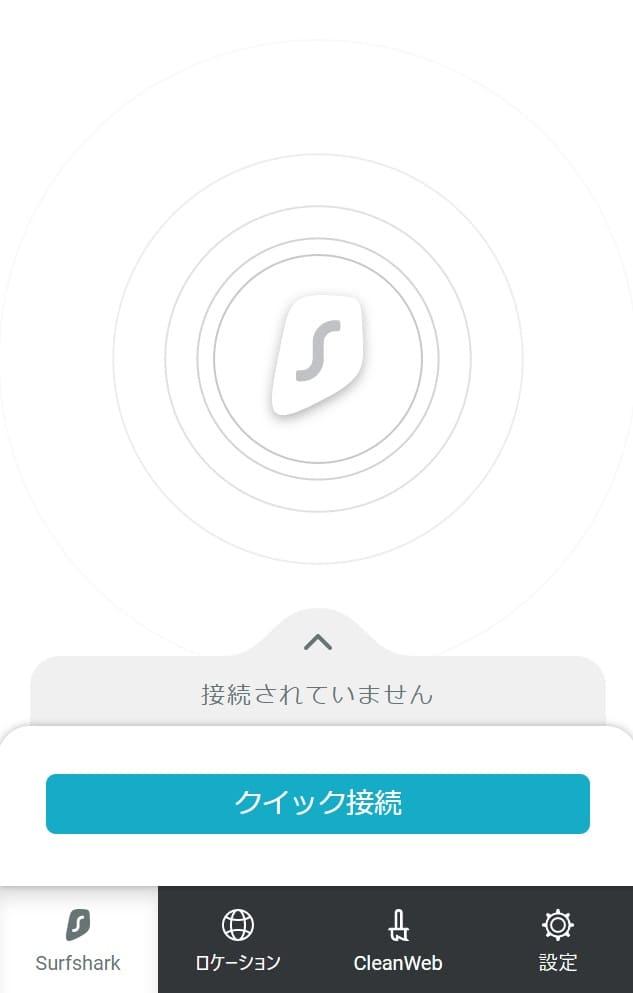 日本で使えるChrome拡張用の有料VPNサービス3選4
