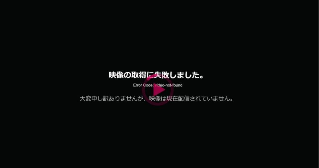 GYAO!が海外から視聴できない理由【閲覧制限】