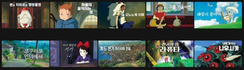 Netflixの韓国版と日本版で配信されているコンテンツは違うのか?4