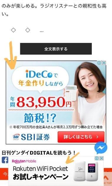 日本で使えるiOS(アイフォン等)向けの有料VPNサービス3選2
