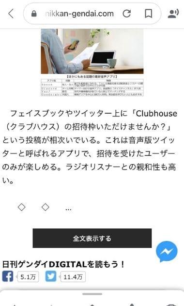 日本で使えるiOS(アイフォン等)向けの有料VPNサービス3選3