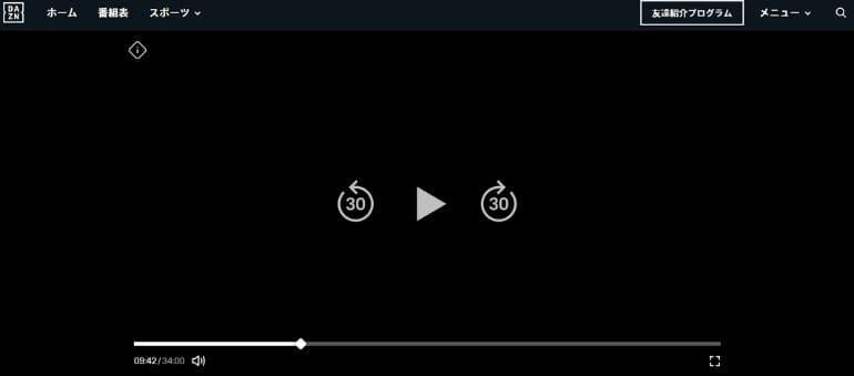 DAZNが海外からだと視聴できない理由【VPNで解決】3