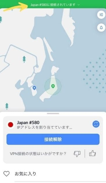 VPNを使って日本のNetflixを海外から視聴する方法9