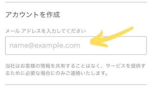 VPNを使って日本のNetflixを海外から視聴する方法6